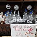 Kyushu_171218_008.jpg