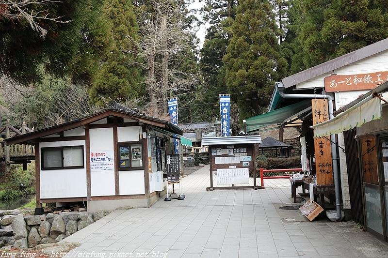 Kyushu_171218_007.jpg