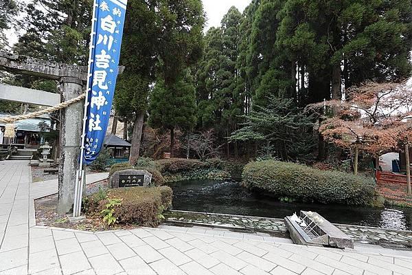 Kyushu_171218_011.jpg