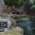 Kyushu_171218_018.jpg