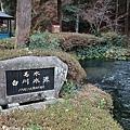 Kyushu_171218_064.jpg