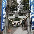 Kyushu_171218_065.jpg