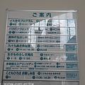 Kyushu_171220_0007.jpg