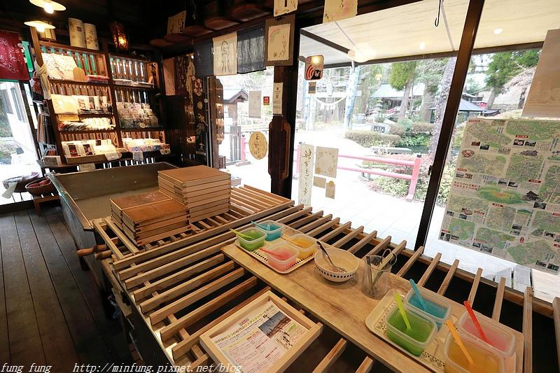 Kyushu_171218_098.jpg