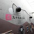 Kyushu_171220_0037.jpg