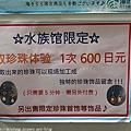 Kyushu_171220_0039.jpg