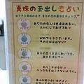 Kyushu_171220_0042.jpg