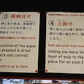 Kyushu_171218_106.jpg