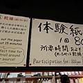 Kyushu_171218_107.jpg