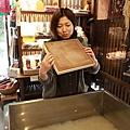 Kyushu_171218_109.jpg