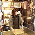 Kyushu_171218_119.jpg