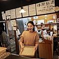 Kyushu_171218_122.jpg