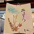 Kyushu_171218_136.jpg