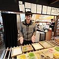 Kyushu_171218_150.jpg