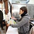 Kyushu_171218_159.jpg