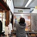Kyushu_171218_160.jpg