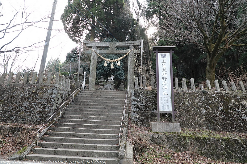 Kyushu_171218_209.jpg