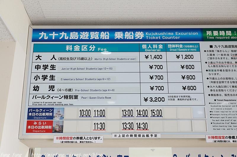 Kyushu_171220_0331.jpg