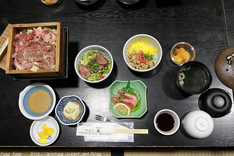 Kyushu_171220_0342.jpg