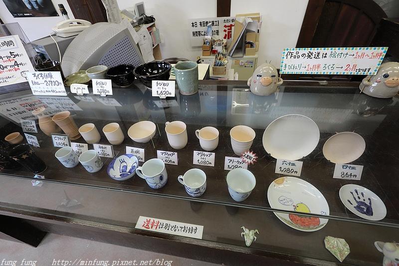Kyushu_171220_0375.jpg