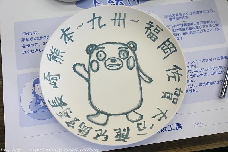 Kyushu_171220_0394.jpg