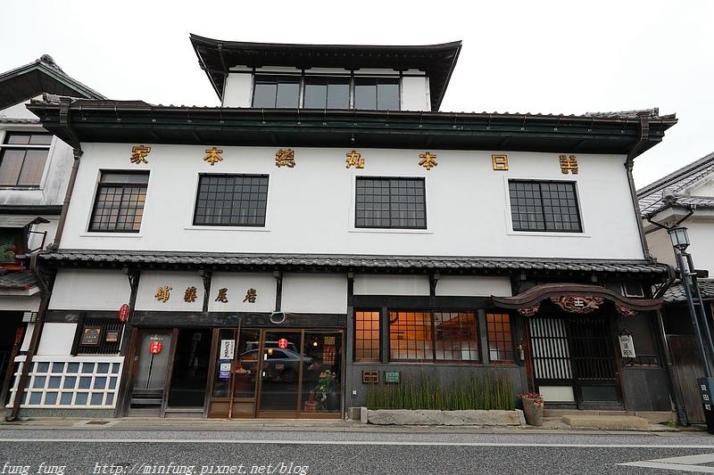 Kyushu_171218_538.jpg