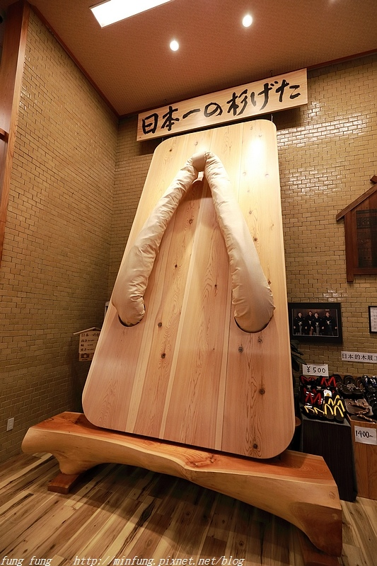 Kyushu_171218_570.jpg