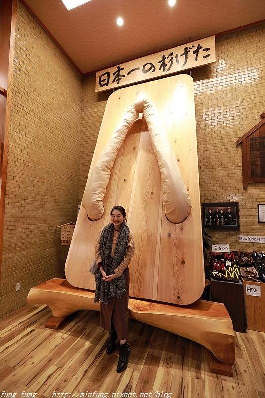 Kyushu_171218_571.jpg