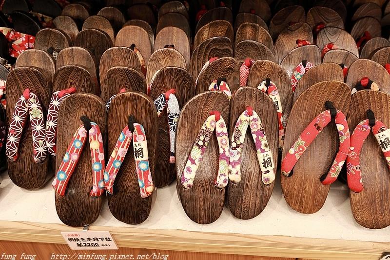Kyushu_171218_583.jpg