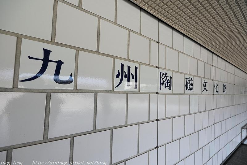 Kyushu_171220_0531.jpg