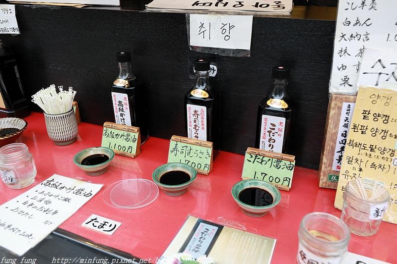 Kyushu_171218_600.jpg