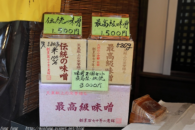 Kyushu_171218_603.jpg