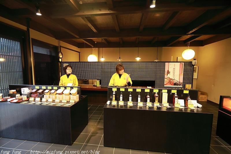 Kyushu_171218_650.jpg
