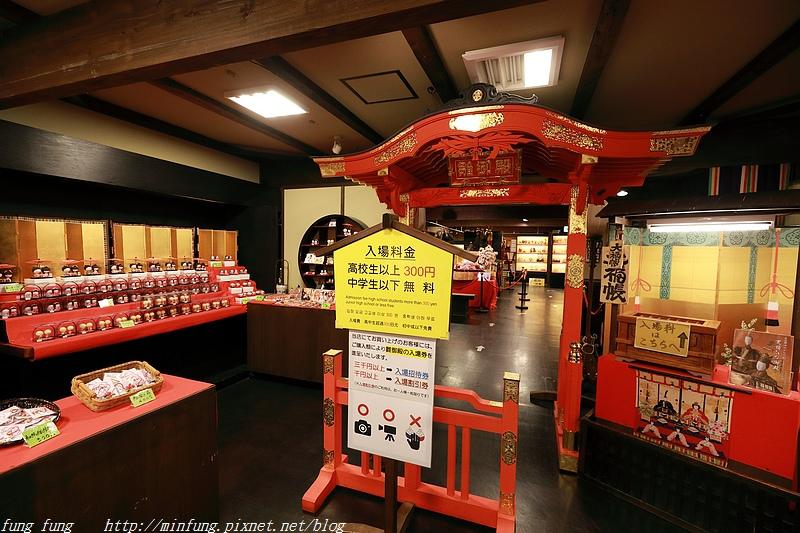 Kyushu_171218_651.jpg