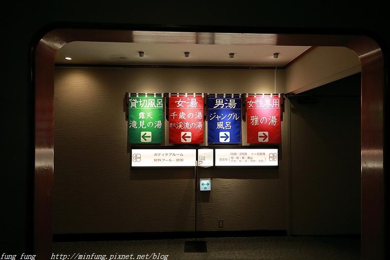 Kyushu_171218_868.jpg