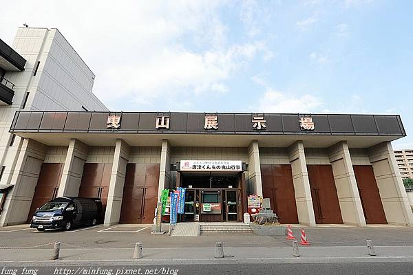 Kyushu_171221_001.jpg