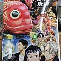 Kyushu_171221_003.jpg