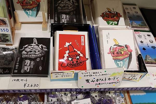 Kyushu_171221_005.jpg
