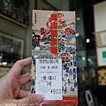 Kyushu_171221_007.jpg