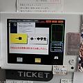 Kyushu_171221_008.jpg
