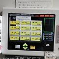 Kyushu_171221_009.jpg