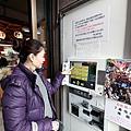 Kyushu_171221_010.jpg