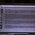 Kyushu_171221_014.jpg
