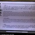 Kyushu_171221_015.jpg