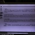 Kyushu_171221_017.jpg