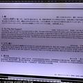 Kyushu_171221_021.jpg