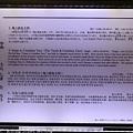 Kyushu_171221_032.jpg