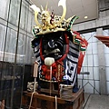 Kyushu_171221_051.jpg