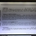 Kyushu_171221_052.jpg