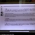 Kyushu_171221_057.jpg